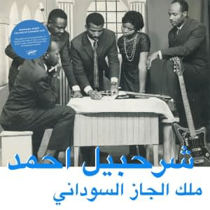 Sharhabil The King of Sudanese Jazz