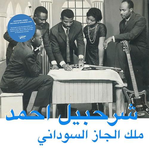 Sharhabil The King of Sudanese Jazz