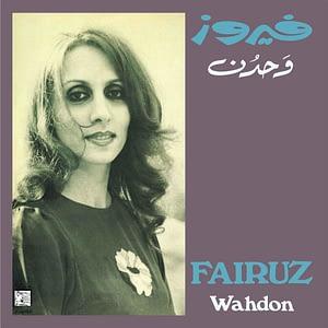 Fairuz Wahdon